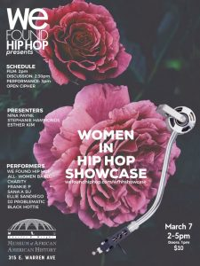 Women in Hip Hop Showcase @ Charles H. Wright Museum of African American History